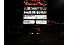 IPS009 - Custom Illuminated Pylon Sign for Retail